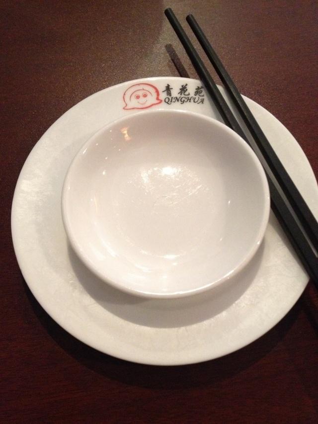 Qing hua